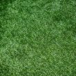 The best reasons to get an artificial lawn