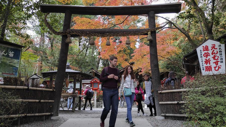 Bashar Ibrahim in Kyoto